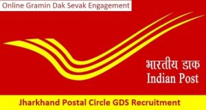 India Post Jharkhand GDS