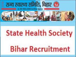 Bihar SHSB NHM CHO Result 2021