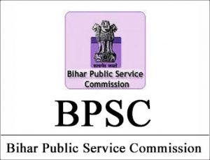 BPSC 64 Final Result 2021