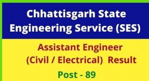 CGPSC State Engineering Service SES Result 2021