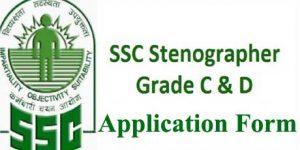 SSC Stenographer 2019 Result