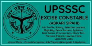 UPSSSC Excise Constable PET Admit Card 2021