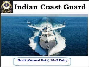 Coast Guard Yantrik / Navik Stage II Admit Card 2021