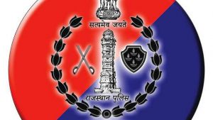Rajasthan Police Constable Result 2021 Updated