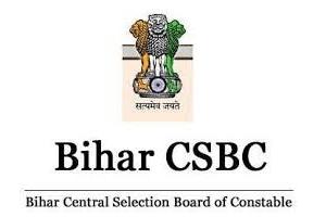 CSBC Bihar Police Fireman Exam Date 2021
