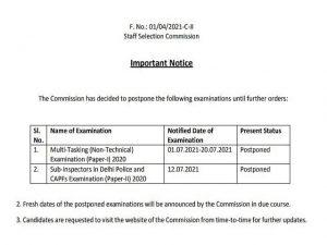 SSC MTS 2020 Paper I Exam Postponed