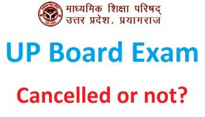 UP Board Class 12 Intermediate Exam Cancelled 2021