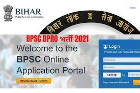 BPSC DPRO Online Form 2021