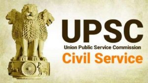 UPSC IFS 2020 DAF II Online Form