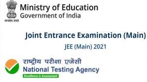 NTA JEE MAIN Phase II Admit Card 2021