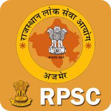 RPSC Rajasthan Lecturer Admit Card 2021