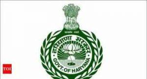 Haryana Civil Services Online Form