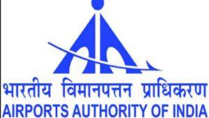 AAI Junior Executive Admit Card 2021