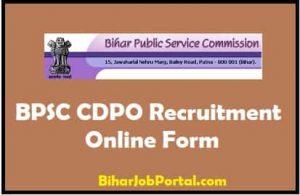 BPSC CDPO Online Form