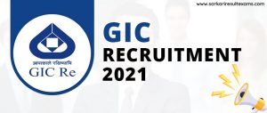 GIC Scale I Various Post Online Form 2021