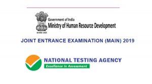 NTA JEEMAIN Phase III and IV Exam Date 2021