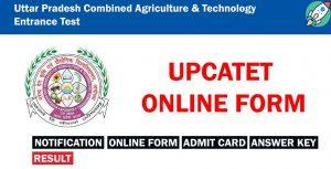 UPCATET 2021 Online Form