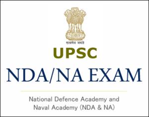 UPSC NDA I Result 2021