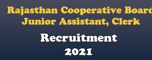 Rajasthan Cooperative Board Clerk Admit Card 2021