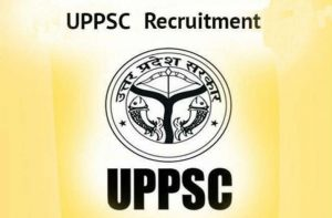 UPPSC Vetting Officer Admit Card 2021