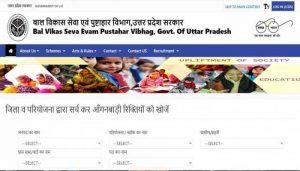 UP Firozabad Aganwadi Bharti Online Form 2021