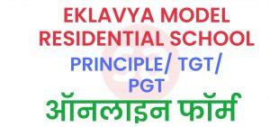 EKlavya Model School TGT