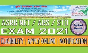 ASRB NET / ARS / STO Online Form 2021