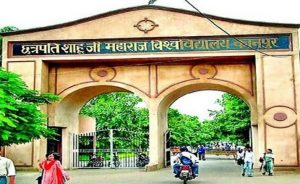 CSJM Kanpur University Private Online Form 2021