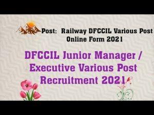 DFCCIL Various Post Online Form 2021