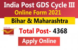 India Post GDS Bihar Online Form 2021