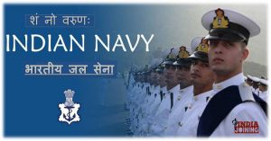 Indian Navy SSR and AA Admit Card 2021
