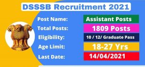 DSSSB Various Online Form 2021