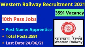 Railway RRC WR Apprentice Online Form 2021