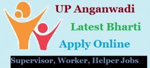 UP Bijnor Aganwadi Bharti Online Form 2021