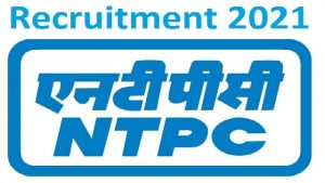 NTPC Executive Trainee Online Form 2021
