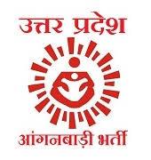 UP Kushinagar Aganwadi Online Form