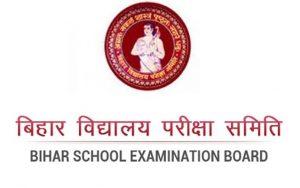 Bihar Board Scrutiny Result 2021