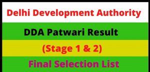 Delhi DDA Patwari Stage II Result 2021