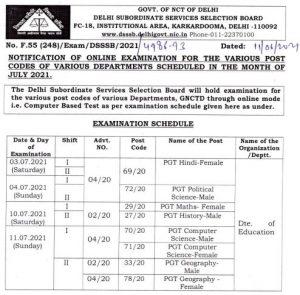 DSSSB PGT Teacher Advt No. 04/2020 Admit Card