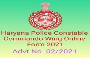 Haryana Police Constable Commando Wing Online Form 2021