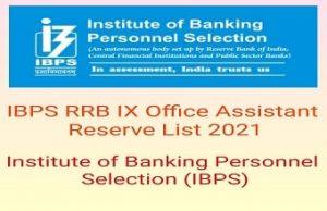 IBPS RRB IX Office Assistant Reserve List 2021