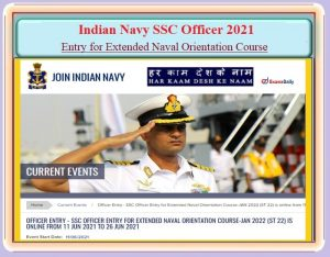 Indian Navy Engineer SSC Officer Online Form 2021