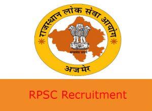 RPSC Head Master Sanskrit Online Form 2021