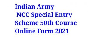 Army NCC Special Entry 50th Online Form 2021