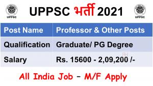 UPPSC Assistant Professor Online Form 2021