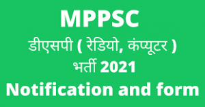 MPPSC DSP Radio and Computer Online Form 2021