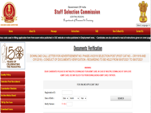 SSC Selection Post VII DV Test Admit Card 2021