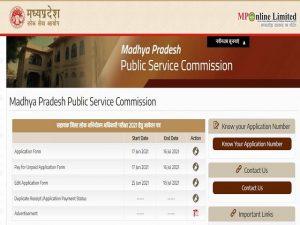 MPPSC ADPO Online Form 2021