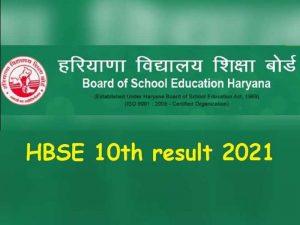 BSEH Haryana Board Class 10 Result 2021
