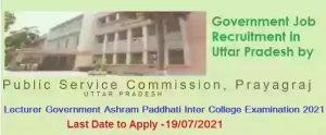 UPPSC Lecturer Ashram Paddhati Online Form 2021